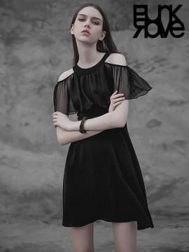 Daily Life - Chiffon Silk Dress