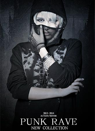 Punk Rave 2013 Autumn and Winter Collection