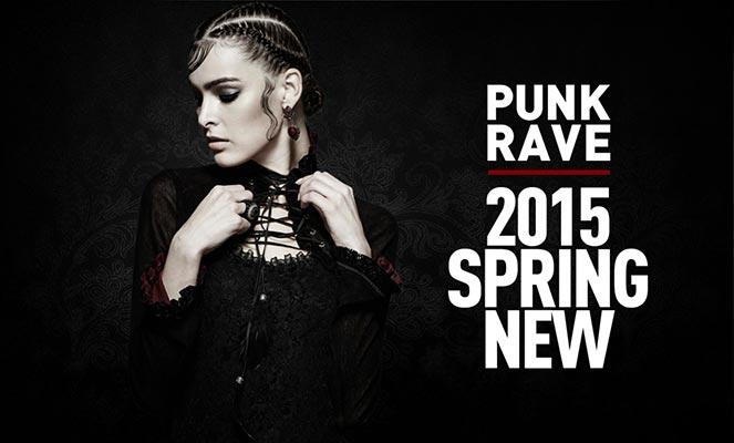 Punk Rave 2015 Womens Spring Series